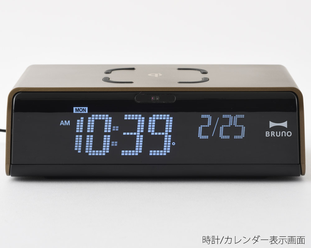 BRUNO | LCD DESK CLOCK LCDクロック with ワイヤレス充電