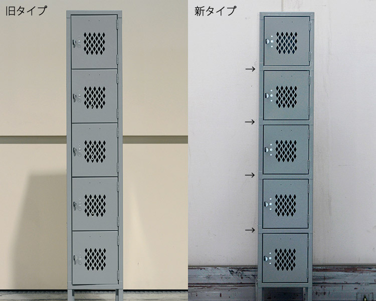 LYON | 5-TIER LOCKER [4color] 5ティアロッカー