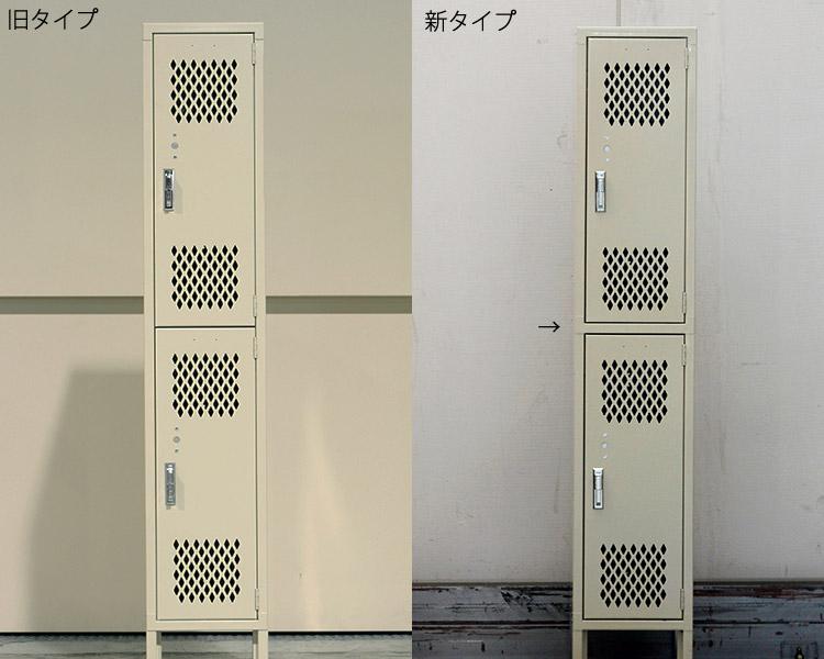 LYON   2-TIER LOCKER [4color] 2ティアロッカー