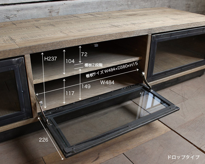 a.depeche   molid TV board [2size] モリードテレビボード