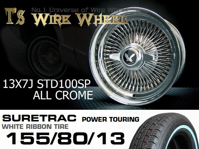 T's WIRE 13X7J STD100SP ALL CHROME ホワイトリボンタイヤセット
