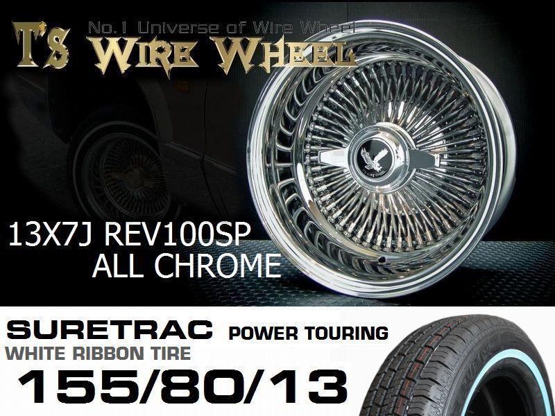 T's WIRE 13X7J REV100SP ALL CHROME ホワイトリボンタイヤセット