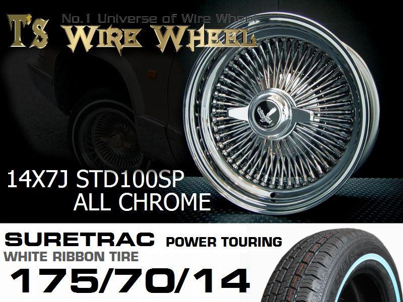 T's WIRE 14X7J STD100SP ALL CHROME ホワイトリボンタイヤセット