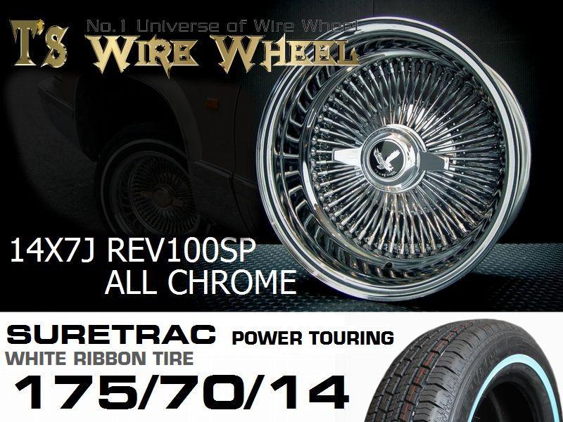T's WIRE 14X7J REV100SP ALL CHROME ホワイトリボンタイヤセット