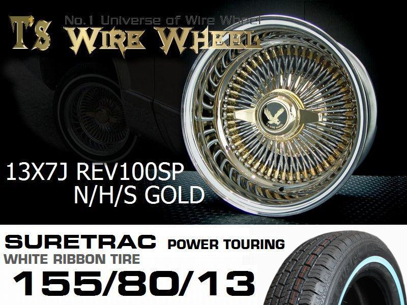 T's WIRE 13X7J REV100SP トリプルゴールド ホワイトリボンタイヤセット