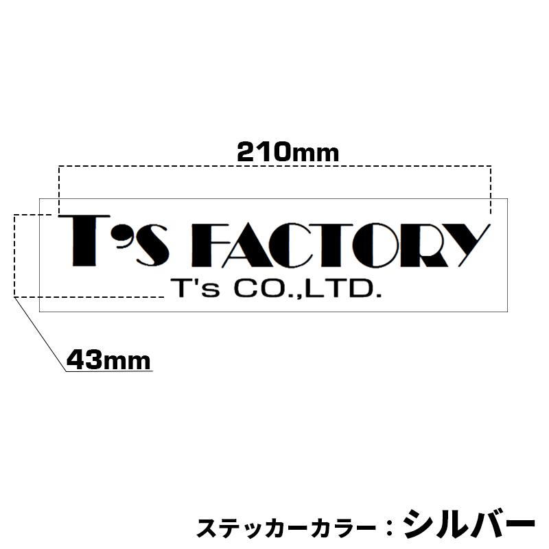 T'S FACTORY オリジナルステッカー 【切り文字タイプ】