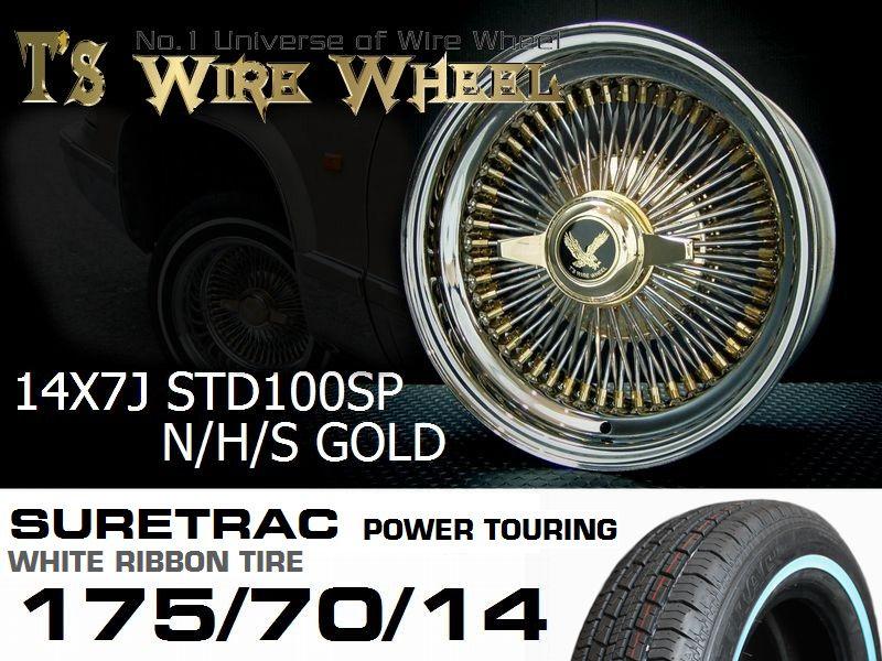 T's WIRE 14X7J STD100SP トリプルゴールド ホワイトリボンタイヤセット