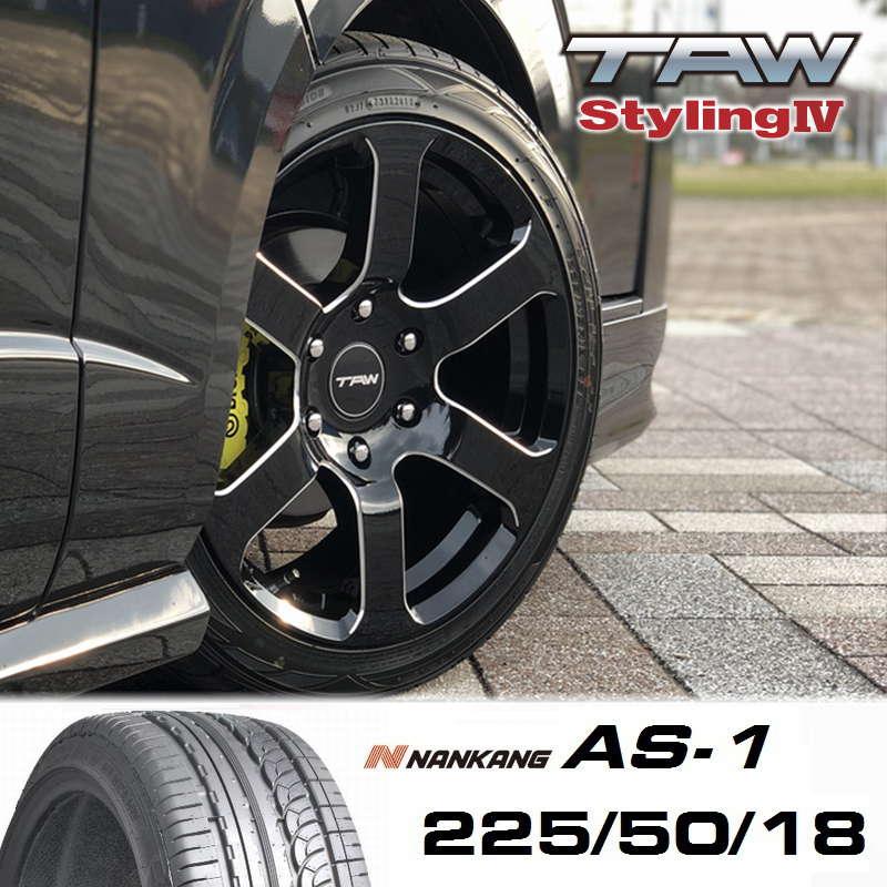 T.A.W Styling4 18X8.0J +37 NANKANG AS-1 225/50/18 95H ホイール&タイヤ4本セット