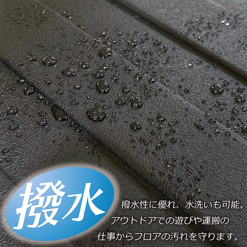 オールカバー3Dラゲッジマット【ナロー用】