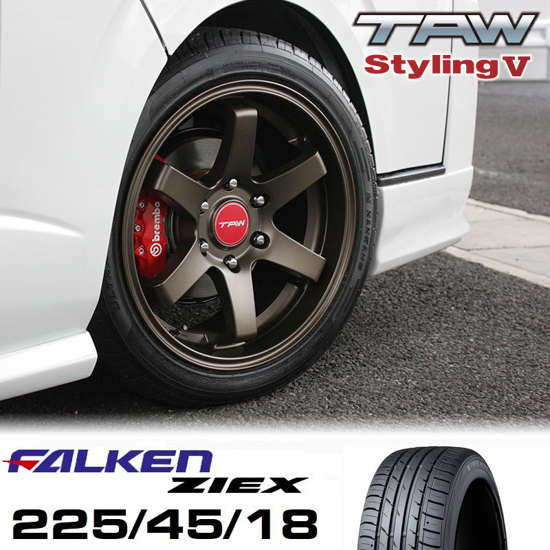 T.A.W Styling5 18X8.0J +37 ファルケンZIEX 225/45/18 95W ホイール&タイヤ4本セット