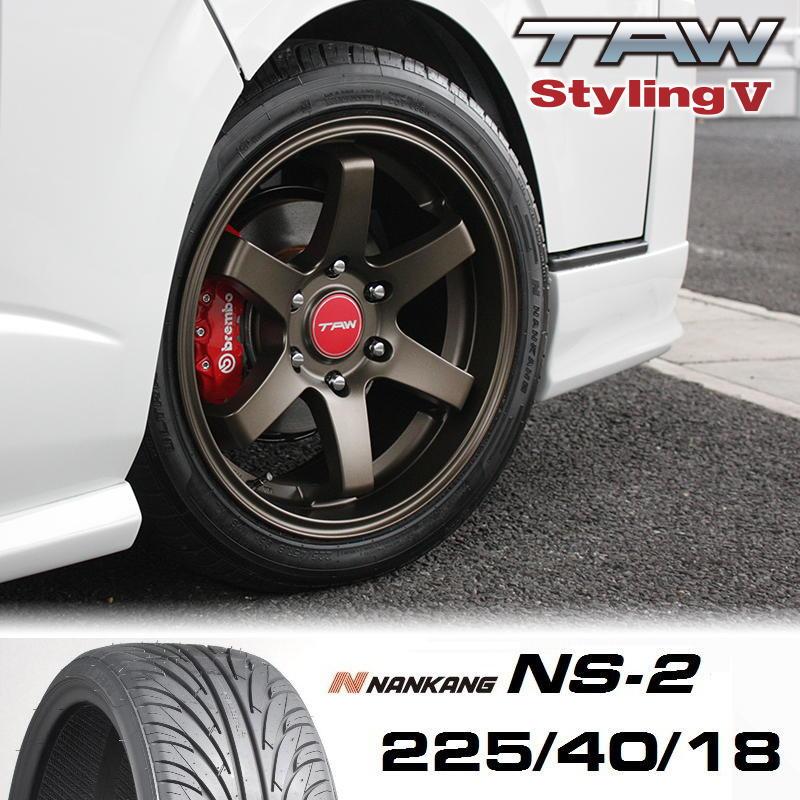 T.A.W Styling5 18X8.0J +37 NANKANG NS2 225/40/18 92H ホイール&タイヤ4本セット