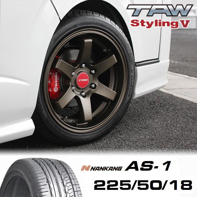 T.A.W Styling5 18X8.0J +37 NANKANG AS1 225/50/18 95H ホイール&タイヤ4本セット