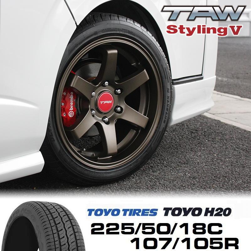 T.A.W Styling5 18X8.0J +37 TOYO H20 225/50/18C 107/105R ホイール&タイヤ4本セット