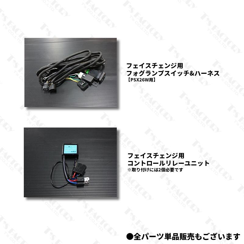 【�型→】�型フェイスチェンジコンプリートキット【ナロー】