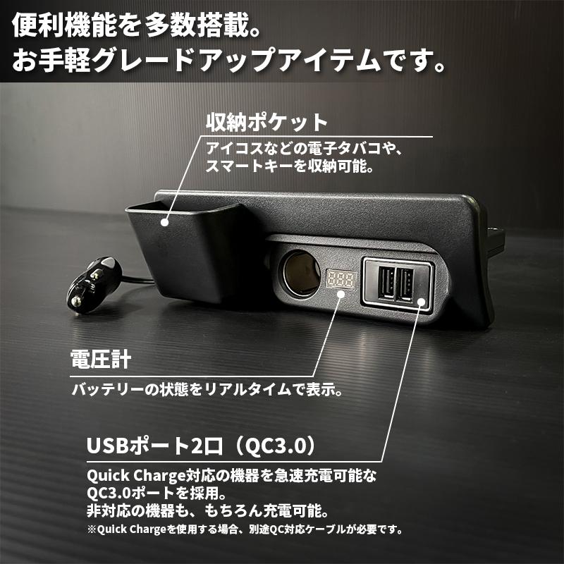USBポート電源増設ユニット