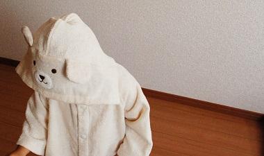 【天衣無縫】 お風呂 くまポンチョ