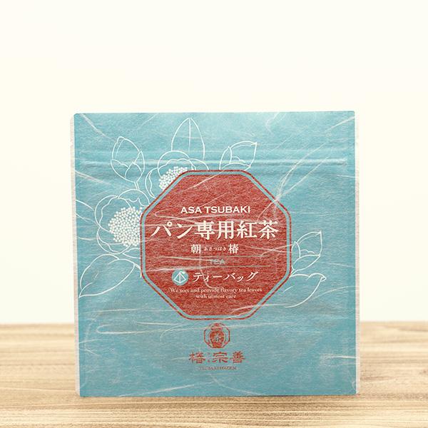 パン専用紅茶(朝椿) 2.5g×5P