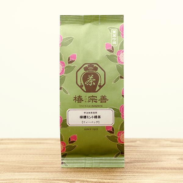 檸檬ミント緑茶 2g×10P