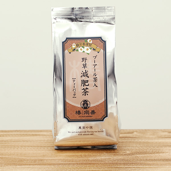 プーアール茶入野草減肥茶 4.5g×20P