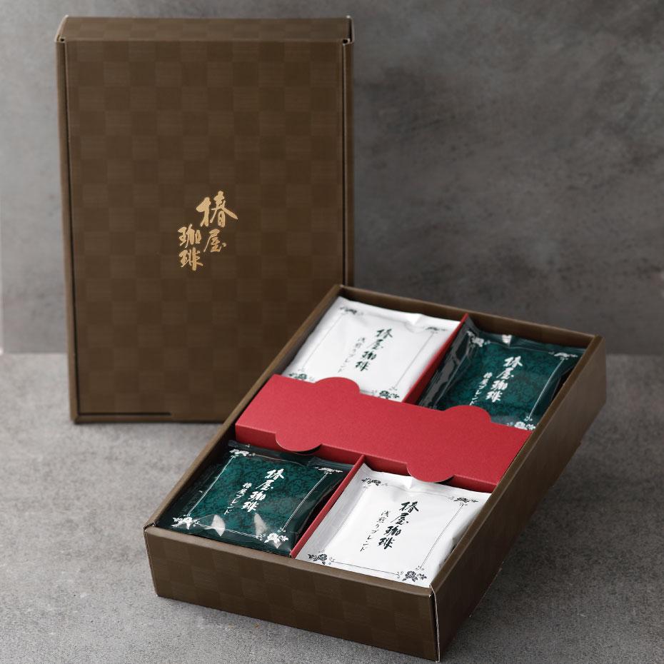 【送料無料】 オリジナルアソート (ドリップ2種20袋入り)