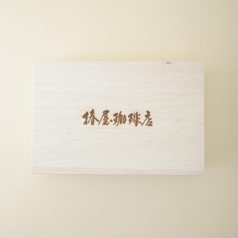 【送料無料】 彩の香 (桐箱入り珈琲豆ギフト)