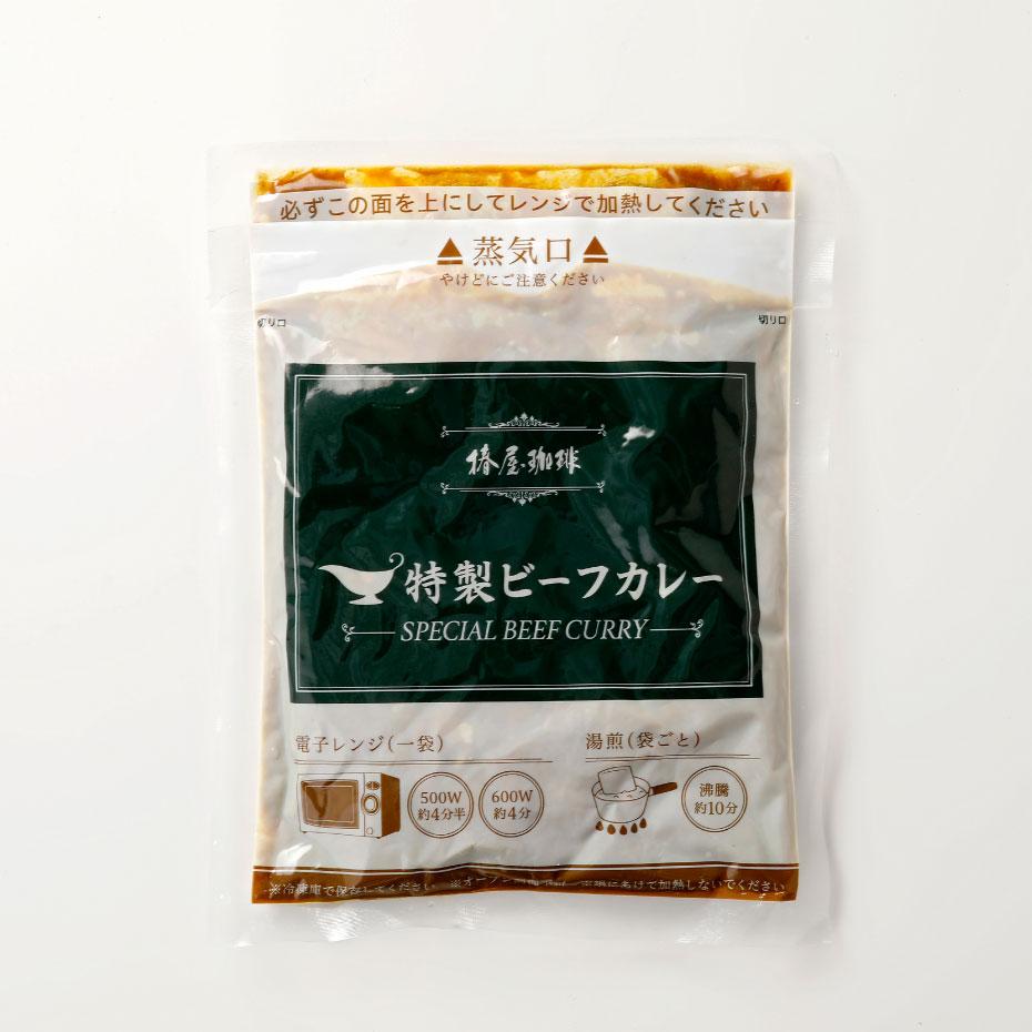 【送料無料】 椿屋特製ビーフカレー5食入<冷凍>