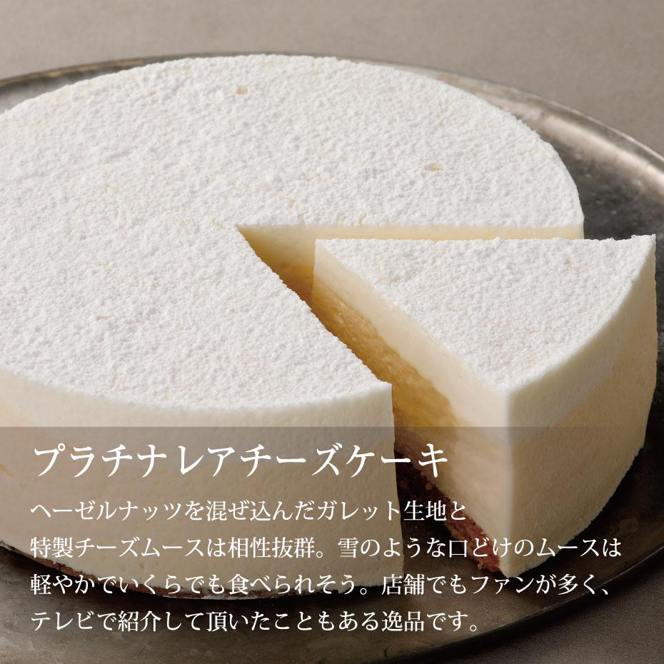 【送料無料】チーズケーキ2個セット<冷凍>