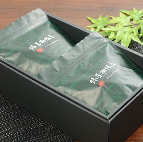 【送料無料】スペシャルティブレンドと浅煎りの珈琲豆ギフト (2種400g)