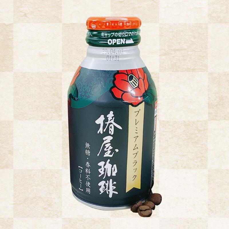 【送料無料】 ボトル缶コーヒー24本入(無糖・ブラック)