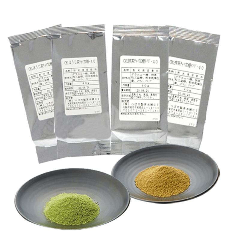 加糖チャイ2種(抹茶・ほうじ茶)お試しセット