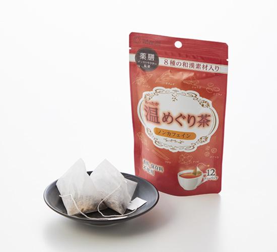 温めぐり茶  ティーバッグ 2.5g×12p