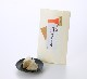 香利休ほうじ茶(和紙袋) ティーバッグ 2g×16p