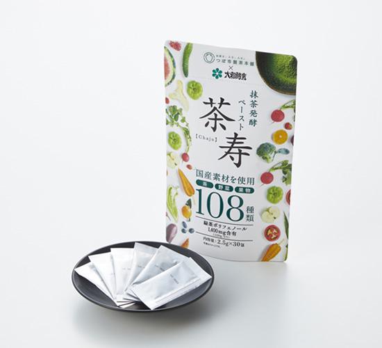 抹茶発酵ペースト 茶寿 2.5g×30p