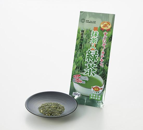 すごいぞ! カテキン 抹茶入緑茶 150g