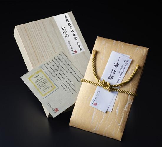 農林水産大臣賞受賞 170周年記念茶 市治郎(煎茶) 100g