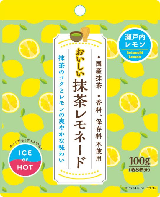 おいしい抹茶レモネード 100g