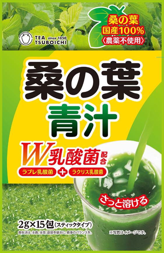 桑の葉青汁 2g×15p
