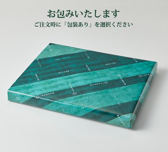 特選利休の詩+香利休ほうじ茶 詰合せ(化粧箱入り)