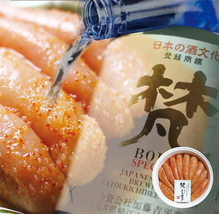 純米大吟醸酒入り 無着色辛子明太子 320g(160g×2入)