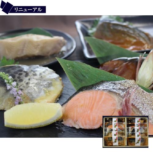 越前 煮魚・焼き魚セット【EYN-50】