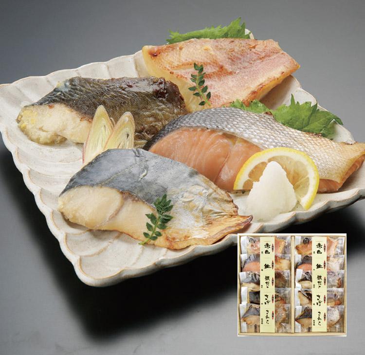 焼魚味くらべ【WA-50】
