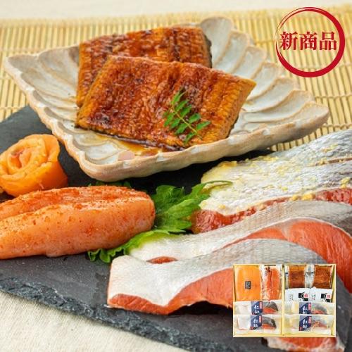 鮭・魚卵・うなぎ蒲焼詰合せ【SGU-50】