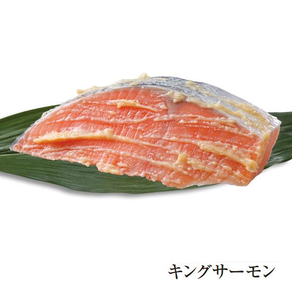 柚香西京漬 :102 木箱入り(6袋入り)