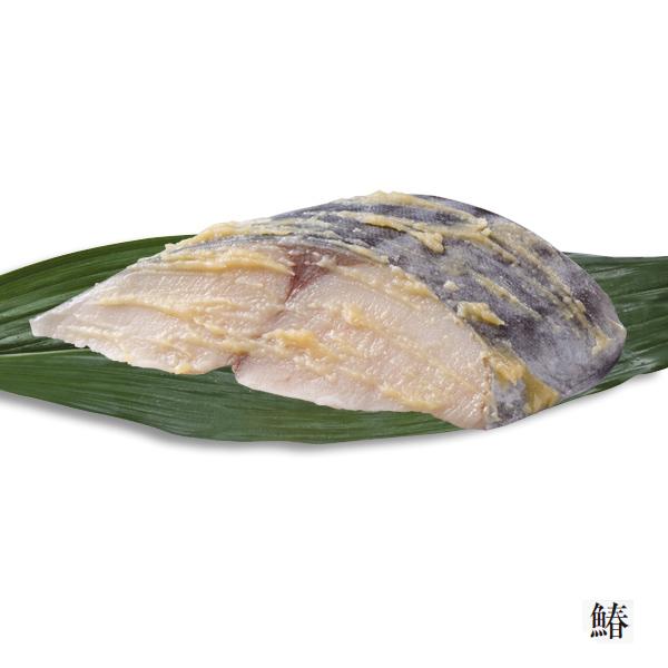 柚香西京漬 :105 化粧箱入り(4袋入り)