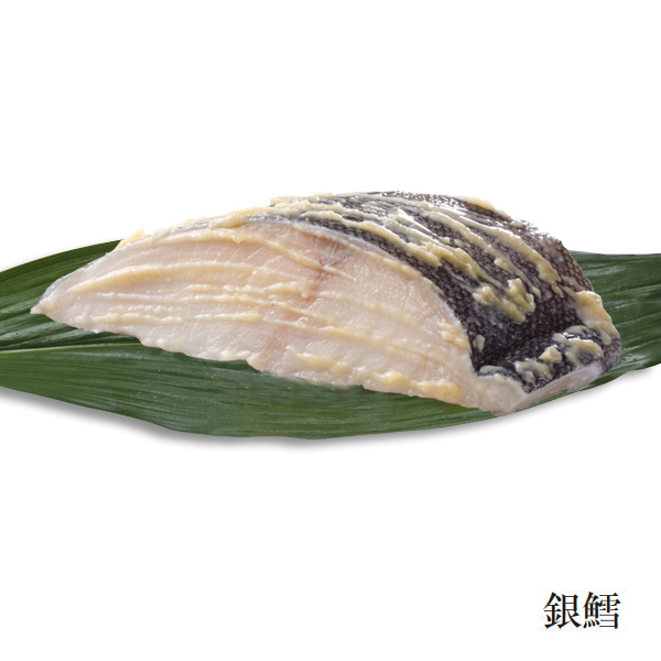 柚香西京漬 :103 化粧箱入り(7袋入り)