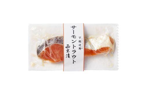 トラウトサーモン西京漬 100g