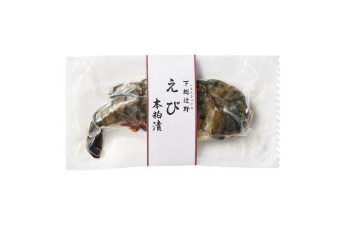 えび本粕漬 75g