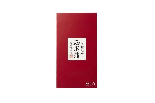 【下総辻野】 西京漬5切詰セット