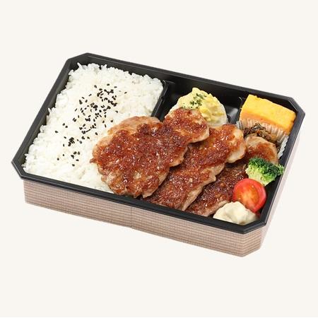 宮崎県産まるみ豚 ロース生姜焼き弁当
