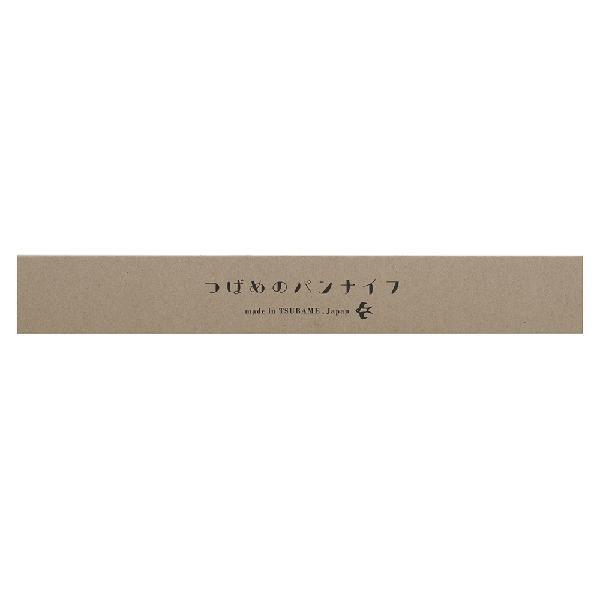 アーネスト つばめのパンナイフ A-77028